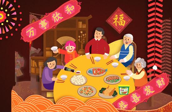 Saatchi & Saatchi Beijing for Shinho