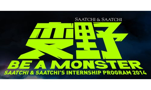 Saatchi & Saatchi Greater China Goes Monster Hunting With New Internship Program