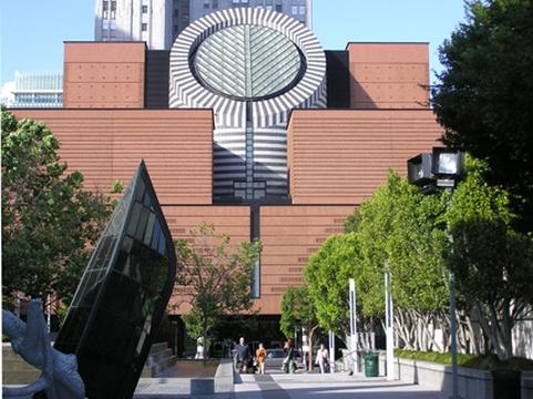 Cibo Named Digital Brand Partner for San Francisco Museum of Modern Art