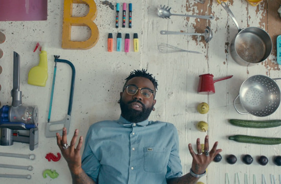 Mister Whitmore Shoots Mikill Pane Video