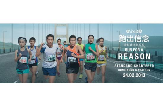 Hong Kong Marathon 'LIKEs' Running