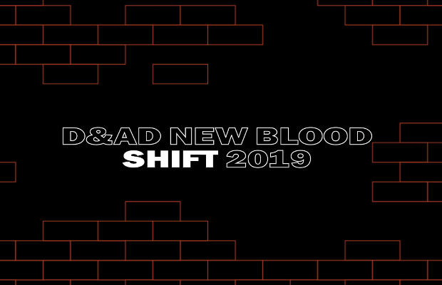 D&AD Launches Free Night School Course: New Blood Shift London 2019