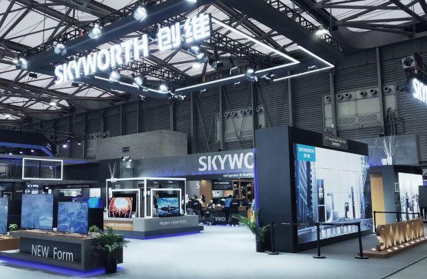 McCann Shanghai Wins Skyworth TV's Global Business