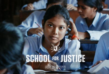 The School for Justice is Now Open for Business