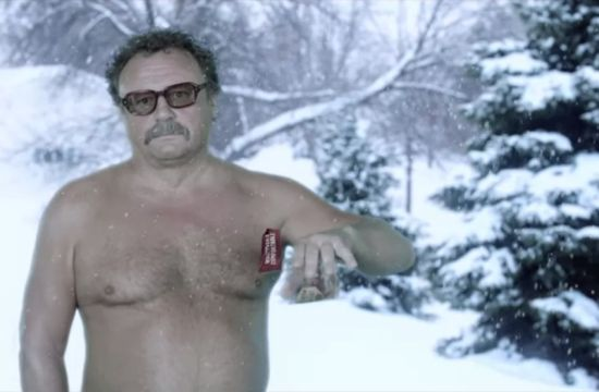 W+K Introduce Southern Comfort Weather Guy