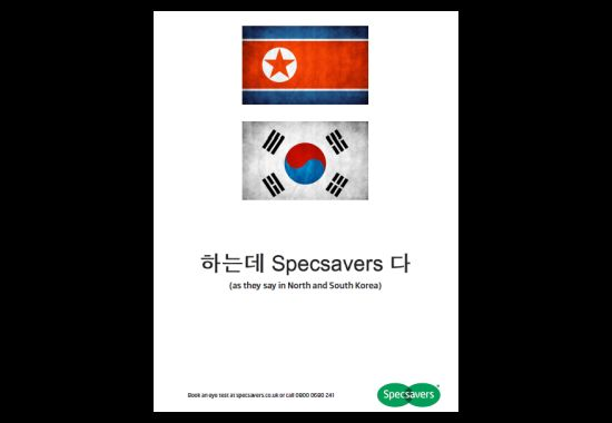 Specsavers Respond to Olympic Flag Gaffe