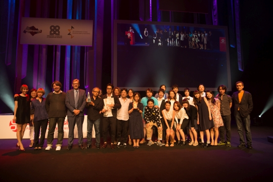 Spikes Asia Announces 2014 Winners