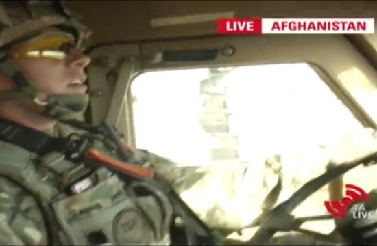 Army Campaign Live from Afghanistan