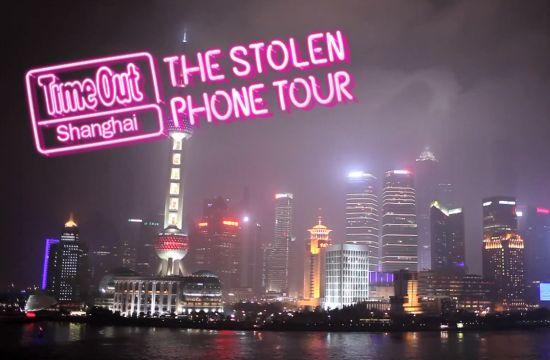 Your Shot: Stolen Phone Tour