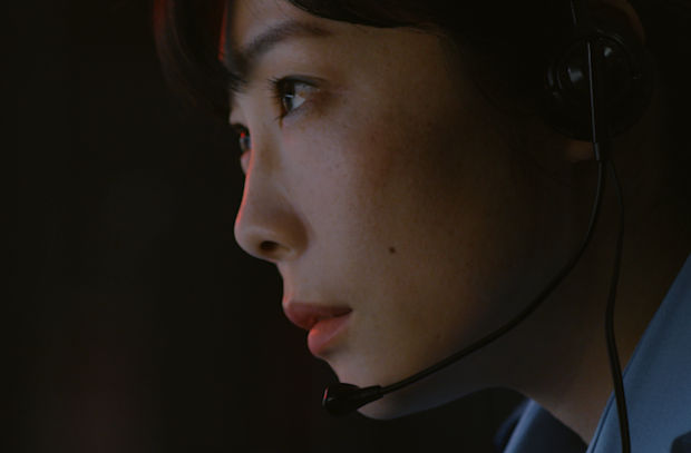 Jo Motoyo's 'Midnight' Is a Different Glimpse into Japan's Dark Side