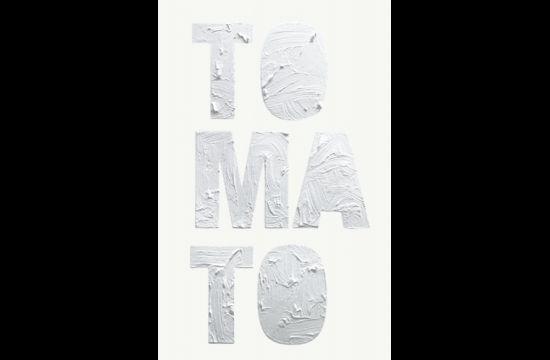 Twist Signs Creative Collective Tomato