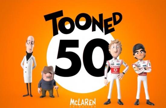 Your Shot: McLaren 'Tooned'