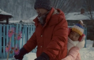 TBWA\Shanghai & McDonald's Celebrate Chinese New Year with Touching Spot