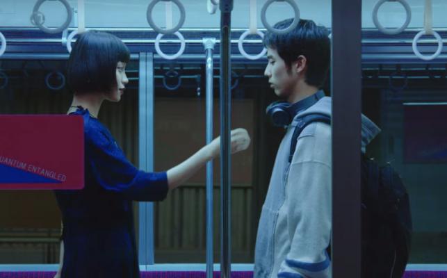 Kosai Sekine on Exploring Transcendent Love in Japan's First IMAX Film