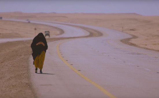 The Adventures of Um Ali Inspire Saudi Arabia in STC Film