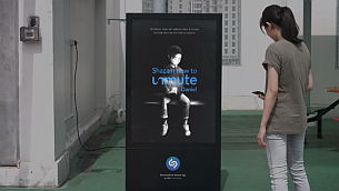 MullenLowe Group and Shazam's New Interactive Posters Confront Cyberbullying