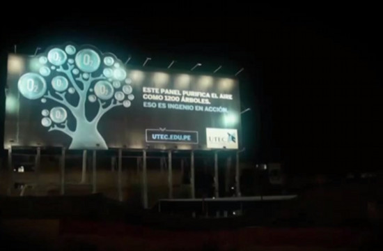 UTEC's Water Billboard Sequel Will Amaze You