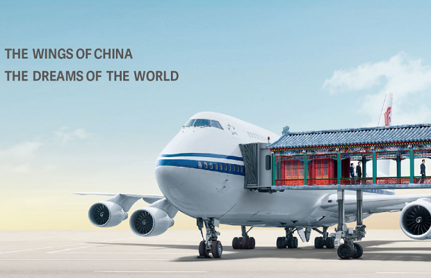 How Chinese Wings Are Lifting Dreams around the World