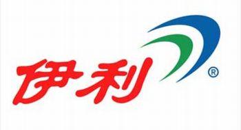 OMD Beijing to Retain TV Buying Business of Yili