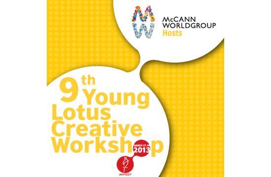 Young Lotus Nurtures New Talent