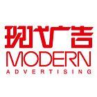 Modern Advertising (China)