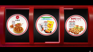 BUD-Meal Slot Machine Invites Consumers to 'Use Your Luck to Decide What to Eat'