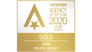 10th Japan Creative Agency of the Year Gold for TBWA\HAKUHODO