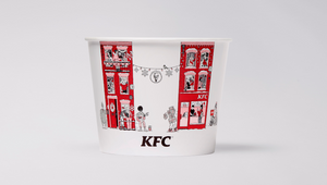 KFC Brings Christmas to the Table
