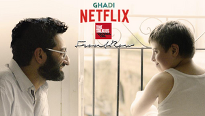 The Talkies' GHADI the Movie Launches on NETFLIX