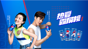 VMLY&R and PepsiCo Empower China's Gen-Z to Showcase Passions with Exciting AR Campaign