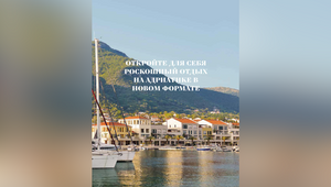 LEAP Provides Integrated Language Services for Luxury Property Development Portonovi, Montenegro