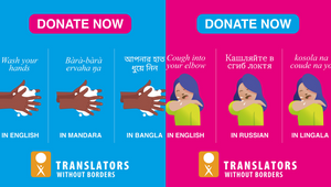 TBWA\Dublin Launches Pro Bono Campaign For Translators Without Borders