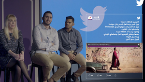 Twitter Takes Centre Stage in Dubai for 2019 Roundup