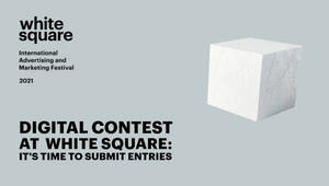 Entries Open for Digital Contest at White Square Festival