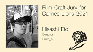 Director Hisashi Eto Selected for Cannes Lions Film Craft Jury
