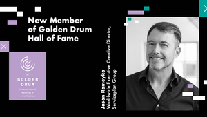 Jason Romeyko is Inducted as Newest Member of the Golden Drum Hall of Fame