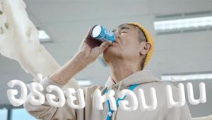 Dairy Brand Dutchmill Group is Advertising for Mom-and-Pop Shops in Thailand Free of Charge