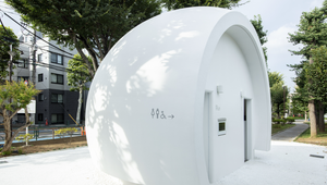 TBWA\HAKUHODO'S Chief Creative Officer Designs Public Toilet as Part of 'The Tokyo Toilet' Project
