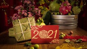 Happy Tet 2021